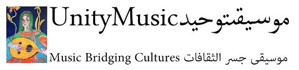 Unity Music Logo.png