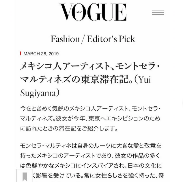 Vogue Japon