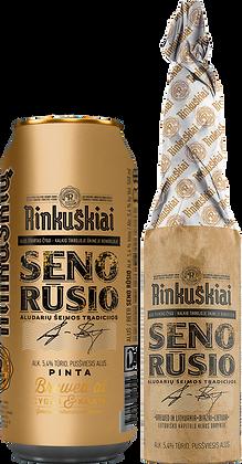 "Пиво ""Rinkuškiai"" Старый подвал"