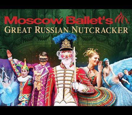 Moscow Ballet.jpg