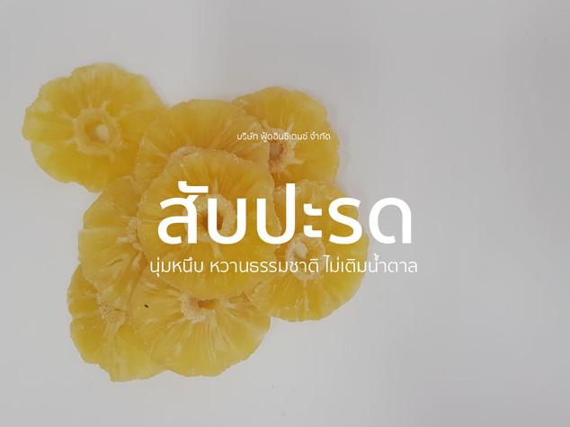 FINC_Cover_Pineapple.jpg