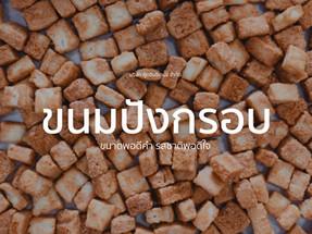 FINC_Cover_Bread.jpg