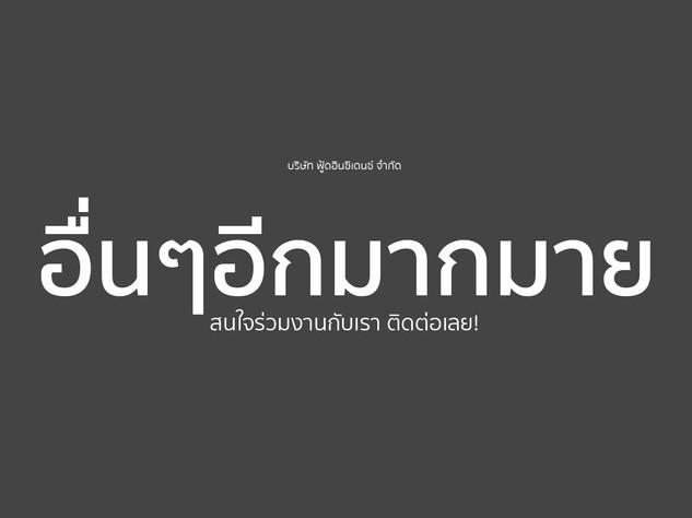 FINC_ClosingImage.jpg