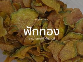 FINC_Cover_Pumkin.jpg
