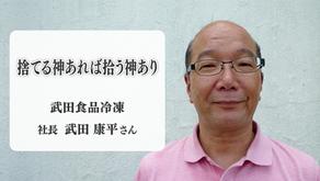 NHK「ルソンの壺」再生ビジネス bau-bauの犬猫おやつが放送されます!