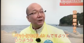 NHK「ぐるっと関西おひるまえ」でご紹介いただきました。
