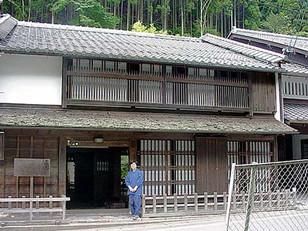 瀧沢家住宅 京都市