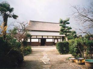 澤井家住宅 京田辺市