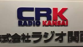 ラジオ関西「三上 公也の情報アサイチ!]で、ペットのおせち料理をご紹介いただきました