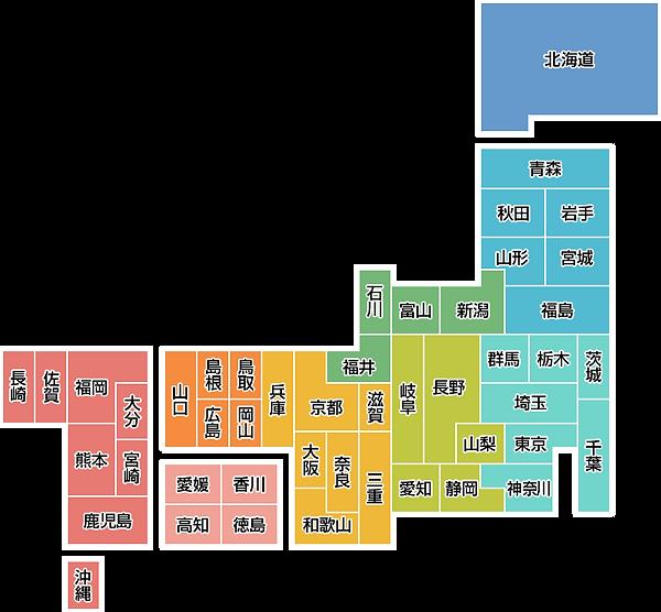 地域別重文民家マップ