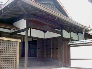 冷泉家住宅 京都市