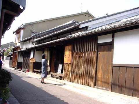藤岡家住宅 奈良市