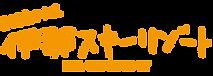 logo_inari.png