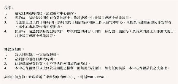 0604T1_Coupon_AHKNS-02.jpg