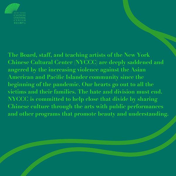 NYCCC Statement Anti-Asian Tile.JPG