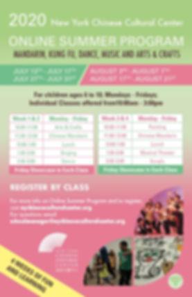 summer camp flyer_2020 front.jpg