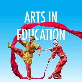 Arts In Ed Tile.jpg