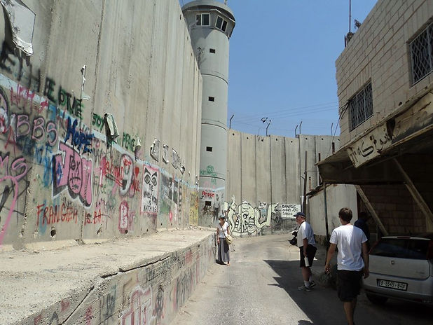Bethlehem Wall.jpg