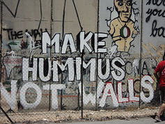 Make Hummus Wall.jpg