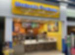 Wetzels-Storefront.png