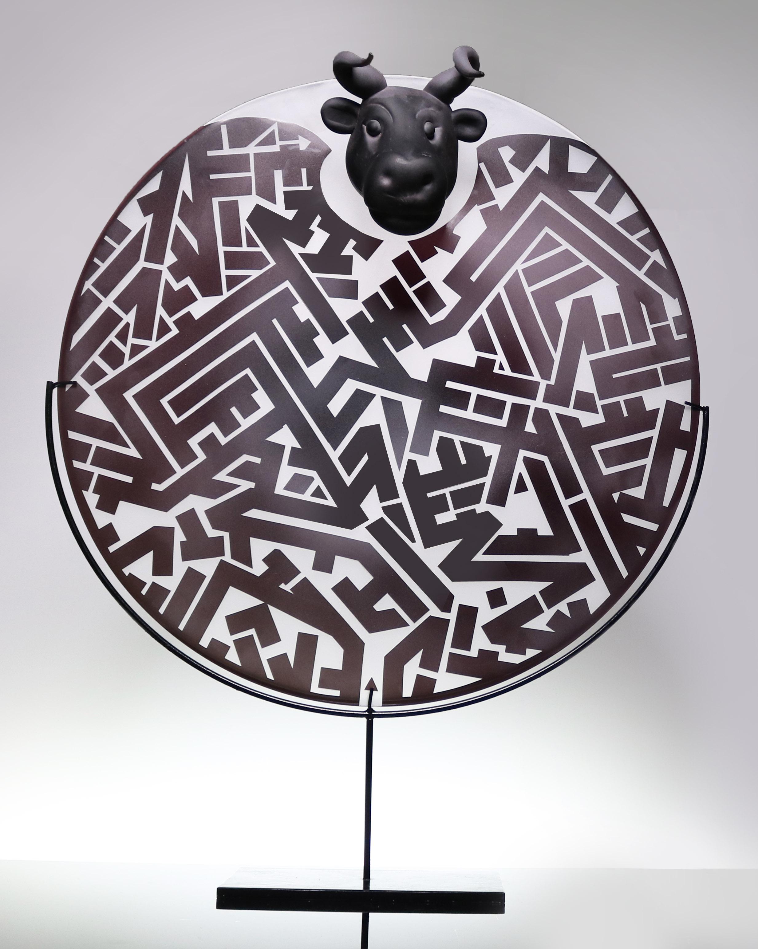 Theseus Maze