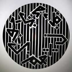 'Yrami' Abstracted Shorthand front