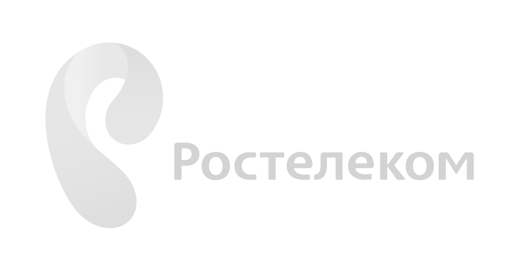 Корпоративный КВН Rostelekom