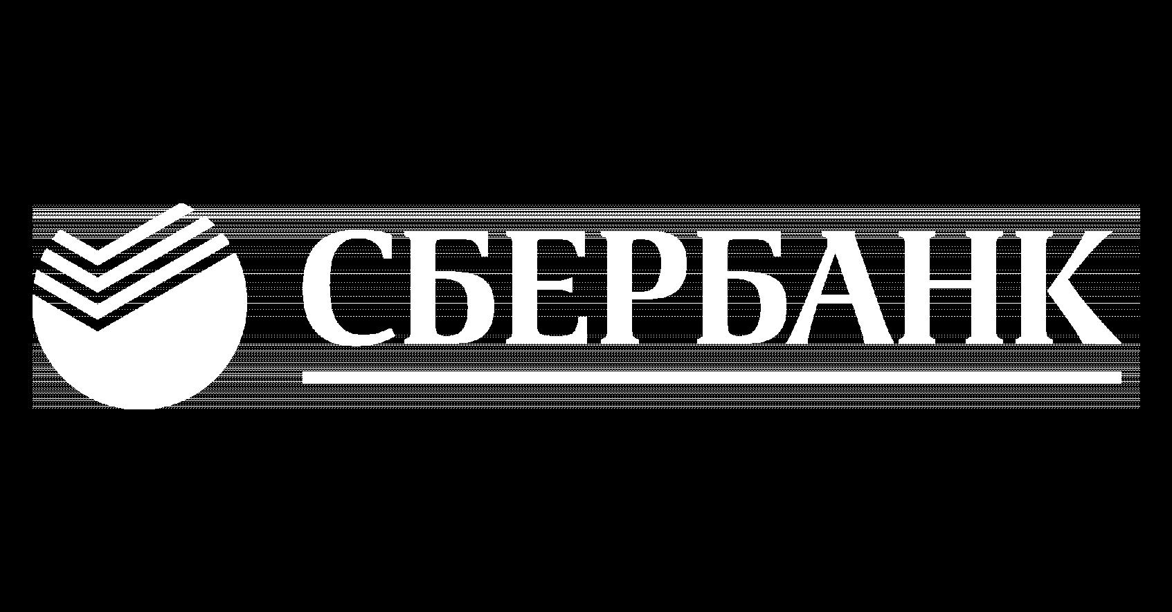 Корпоративный КВН сбербанк