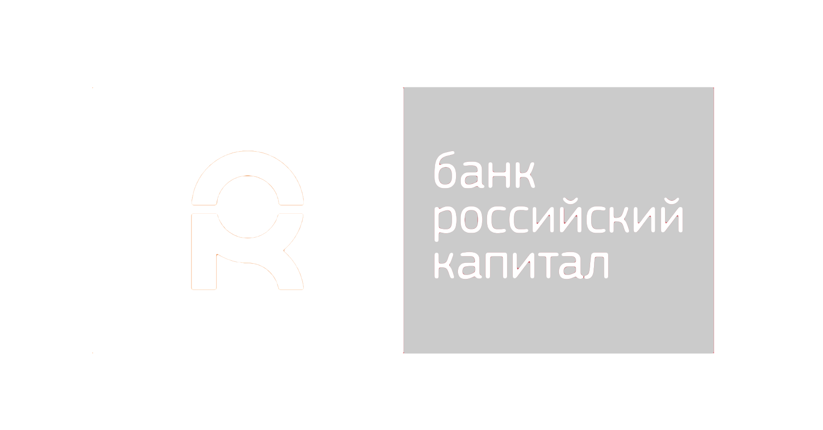 Корпоративный КВН Российский капитал