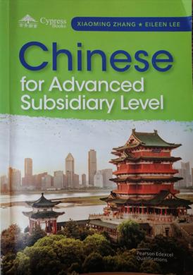 CCA中文学校21/22年度招生(Chinese School Enrolment for 2021/22)