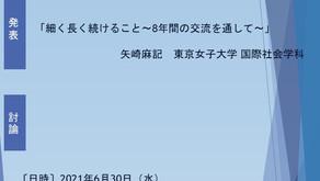 東日本大震災と災害ボランティア セミナー
