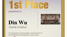 AsiaWPA 2019 上半年度國際攝影及攝錄比賽