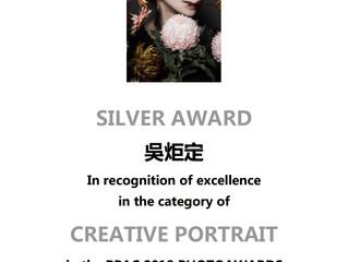 2018年PPAC 2018亞洲國際攝影大賽獲獎