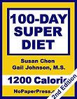 100-Day_Super1200_2nd.jpg