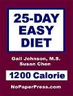 25-Day Easy - 1200.jpg