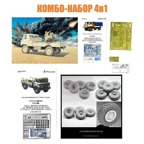 """* Farsh Edition * ГАЗ-66 """"Шишига"""" с зениткой 35132 Восточный Экспресс + ДОПЫ"""