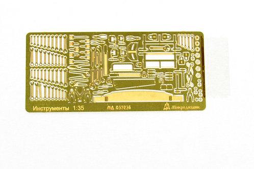 Набор слесарного и столярного инструмента - Микродизайн 035236 1:35