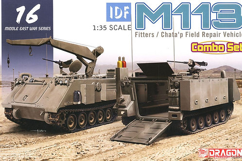IDF M113 Fitters & Chata'p Field Repair Vehicle Dragon 1:35 3622