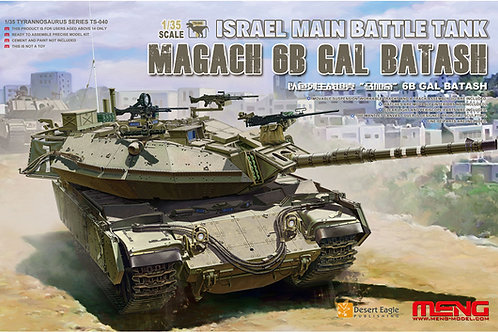 Израильский танк Magach 6B Gal Batash - Meng Model 1:35 TS-040