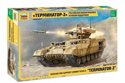 Сборная модель БМОП Терминатор-2 - Звезда 3695 1/35