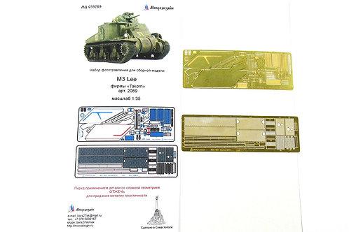 Базовое травление M3 Lee (Takom) М3 Ли - Микродизайн МД 035289 1/35