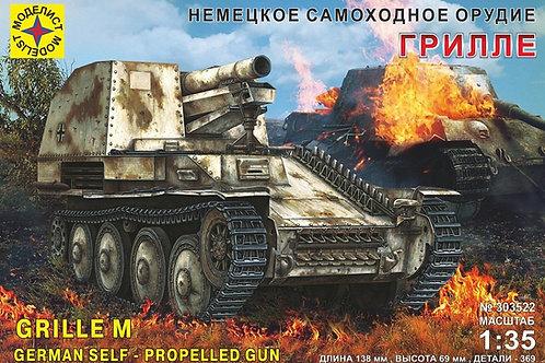 Немецкая самоходка Грилле Sd.Kfz 138/1 Grille M - Моделист 303522 1/35