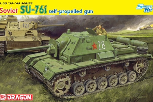 Советская самоходка СУ-76и - Dragon 6838 1/35