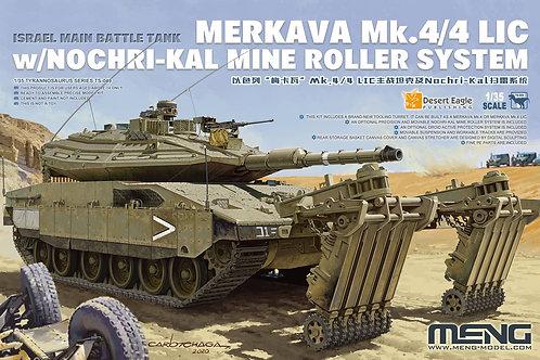 Mekava MK.4 / 4LIC + минный трал - MENG 1:35 TS-049 +фото, видео
