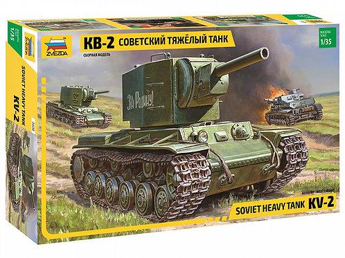 3608 Звезда 1:35 Советский тяжелый танк КВ-2
