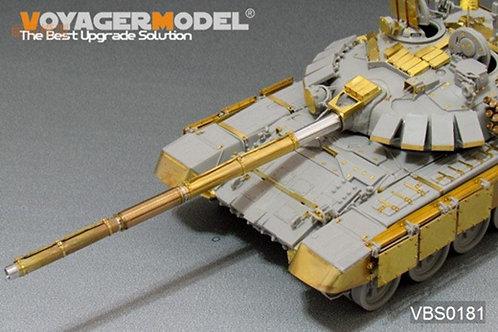 (в пути) Ствол металл 125-мм пушка 2А46 для Т-72 - Voyager Model 1:35 VBS0181