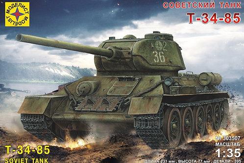 Советский танк Т-34/85 - Моделист 303507 1/35