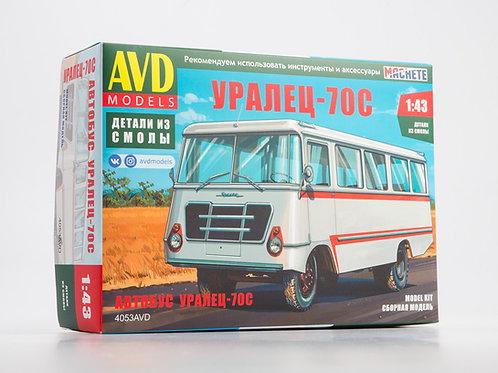 Сборная модель автобус Уралец-70С - AVD Models 4053AVD 1:43