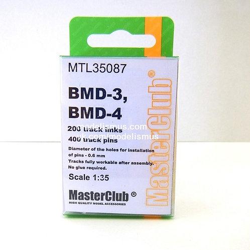 Траки металл БМД-3 / БМД-4 - MTL-35087 MasterClub 1/35