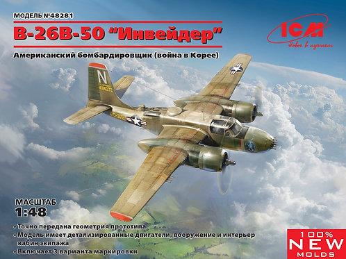"""ICM 48281 B-26B-50 """"Инвейдер"""", Американский бомбардировщик (война в Корее) 1:48"""